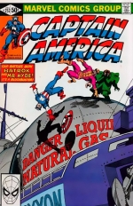 Captain America vol 1 # 252