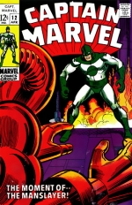 Captain Marvel vol 1 # 12