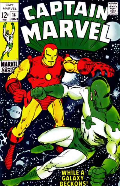 Captain Marvel vol 1 # 14