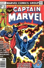 Captain Marvel vol 1 # 53