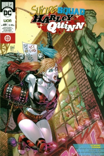 Suicide Squad/Harley Quinn # 71