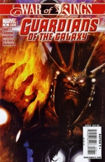 Guardians of the Galaxy vol 2 # 8
