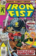 Iron Fist vol 1 # 5