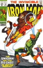 Iron Man vol 1 # 15