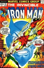 Iron Man vol 1 # 57