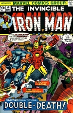 Iron Man vol 1 # 58