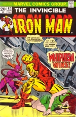 Iron Man vol 1 # 62