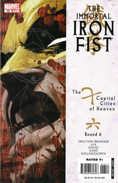 Immortal Iron Fist # 13