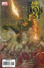 Immortal Iron Fist # 15