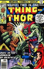 Marvel Two-In-One # 23