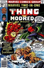 Marvel Two-In-One # 33