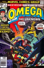 Omega the Unknown # 4