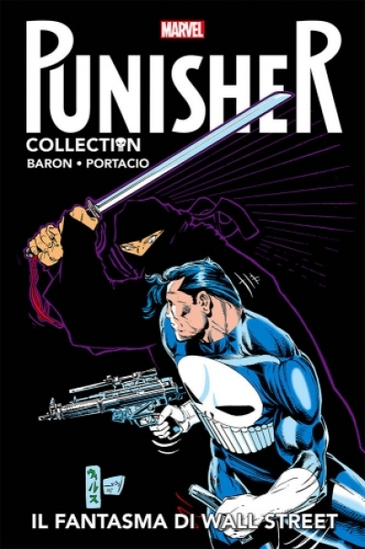 Punisher Collection # 12