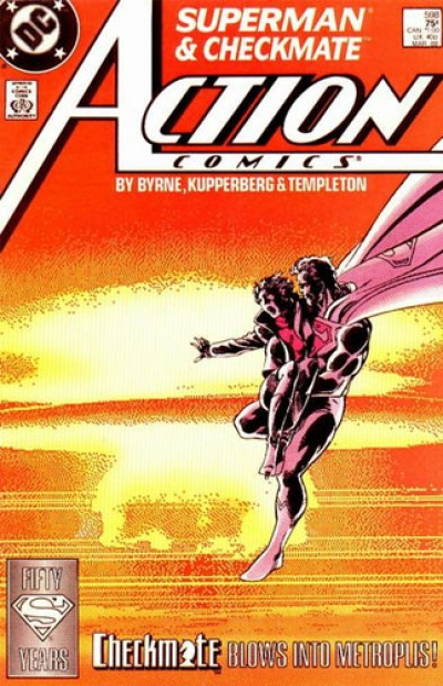 Action Comics vol 1 # 598