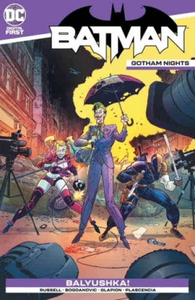 Batman: Gotham Nights # 6