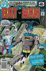 Batman vol 1 # 308