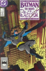 Batman vol 1 # 417