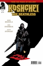 Koshchei the deathless # 1