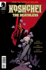 Koshchei the deathless # 5