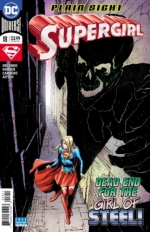 Supergirl vol 7 # 18