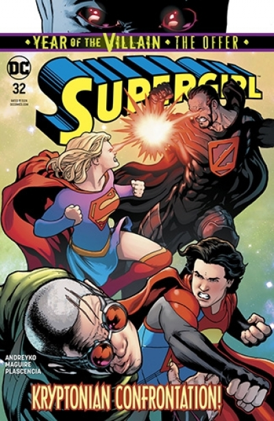 Supergirl vol 7 # 32